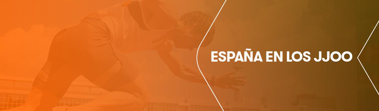 JJOO: ¿En qué deportes tiene España opciones a medalla en los Juegos Olímpicos?